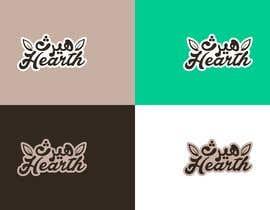 #129 for rebranding of an old logo af Acheraf
