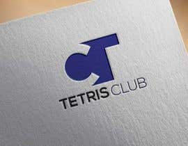 #72 для Create a logo for a club от mdazizulhoq7753