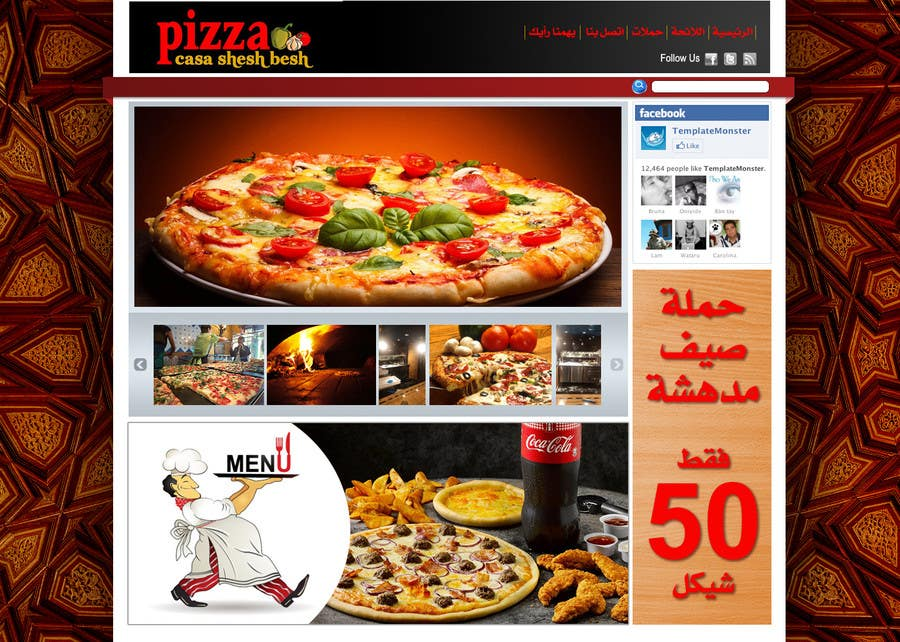 Proposition n°                                        16                                      du concours                                         Design a Website Mockup for a pizzeria restaurant