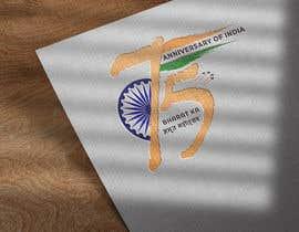 Nro 24 kilpailuun Unique Logo Design käyttäjältä MohanMK27
