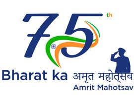 Nro 30 kilpailuun Unique Logo Design käyttäjältä anikkumer87757