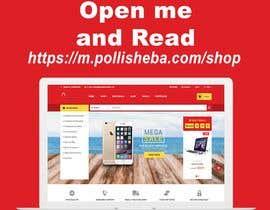 nº 9 pour e-commerce par webdeveloperAlal