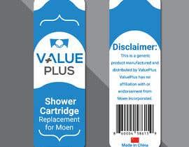 #28 untuk Looking for product Packaging Design for a New Product oleh RiktaDesigner