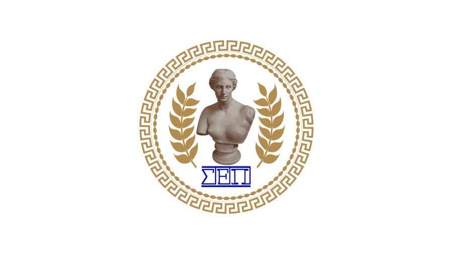 """Intrarea #                                        18                                      pentru concursul """"                                        create a logo - 03/03/2021 08:07 EST                                     """""""