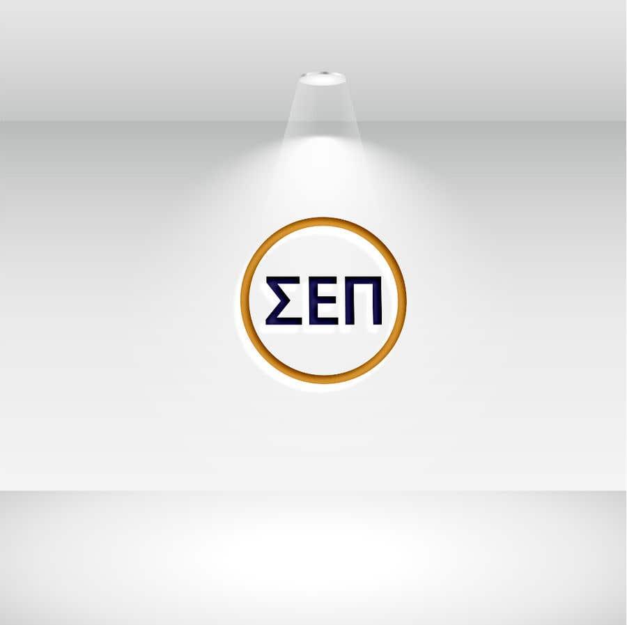 """Intrarea #                                        24                                      pentru concursul """"                                        create a logo - 03/03/2021 08:07 EST                                     """""""