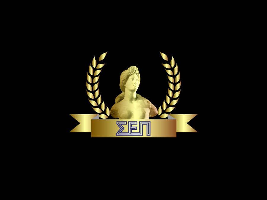 """Intrarea #                                        21                                      pentru concursul """"                                        create a logo - 03/03/2021 08:07 EST                                     """""""