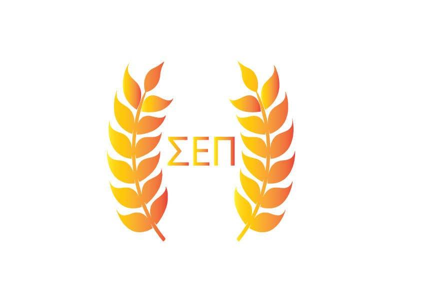 """Intrarea #                                        22                                      pentru concursul """"                                        create a logo - 03/03/2021 08:07 EST                                     """""""