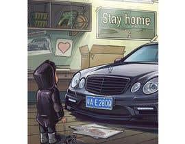 #18 для Illustrate a Image with a Car от kushwahom11