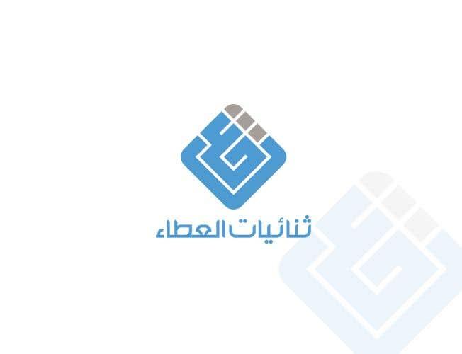Penyertaan Peraduan #                                        34                                      untuk                                         Logo design - 04/03/2021 06:14 EST