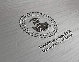 #342 for Design a Logo for Diplomatic Academy af accabdallahkasem