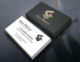 Nro 94 kilpailuun change the logo, design architectural logo käyttäjältä allaboutacademy