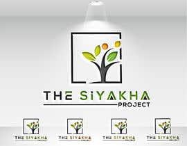 #91 for Logo design for my other work af aarafatislam2037