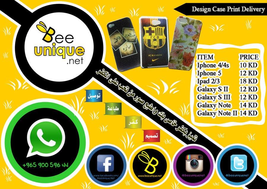 Penyertaan Peraduan #14 untuk Design a Flyer for Beeunique.net