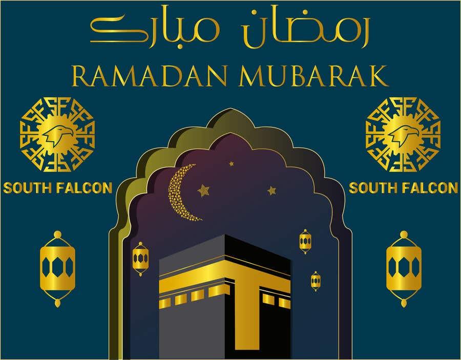 Bài tham dự cuộc thi #                                        105                                      cho                                         Ramadan, Eid al-Fitr, and Eid al-Adha cards