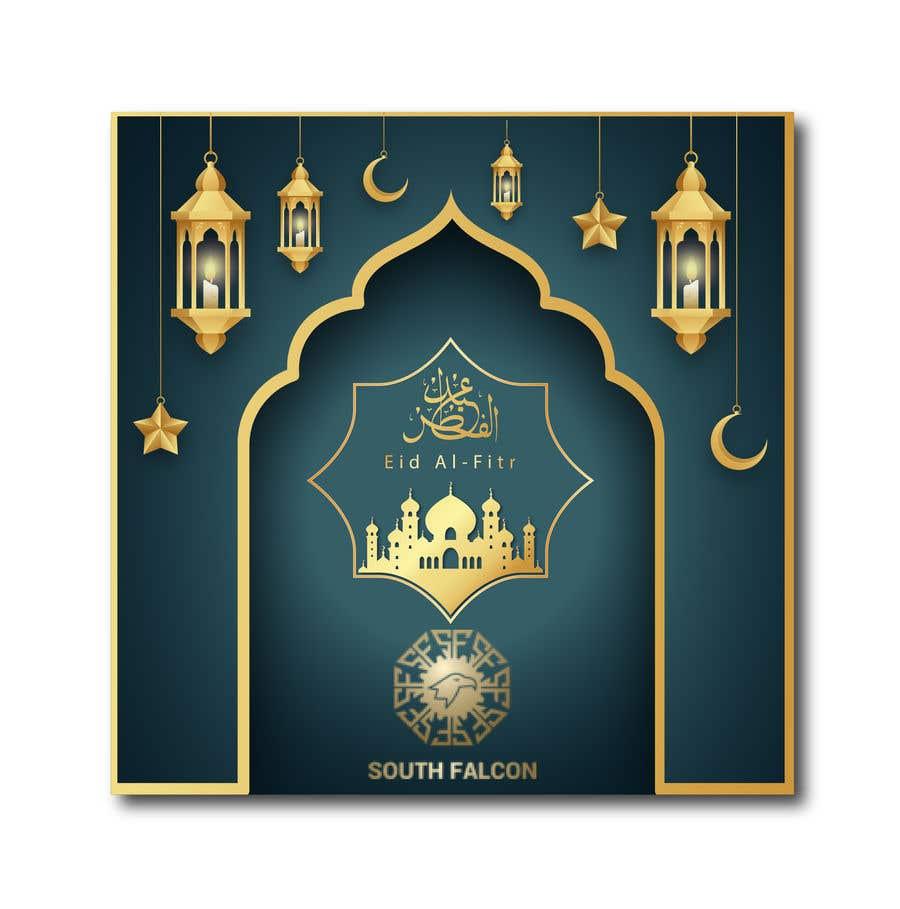 Bài tham dự cuộc thi #                                        101                                      cho                                         Ramadan, Eid al-Fitr, and Eid al-Adha cards