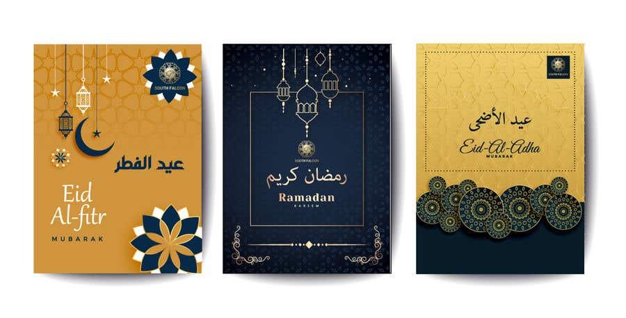 Bài tham dự cuộc thi #                                        52                                      cho                                         Ramadan, Eid al-Fitr, and Eid al-Adha cards