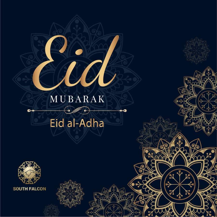 Bài tham dự cuộc thi #                                        62                                      cho                                         Ramadan, Eid al-Fitr, and Eid al-Adha cards