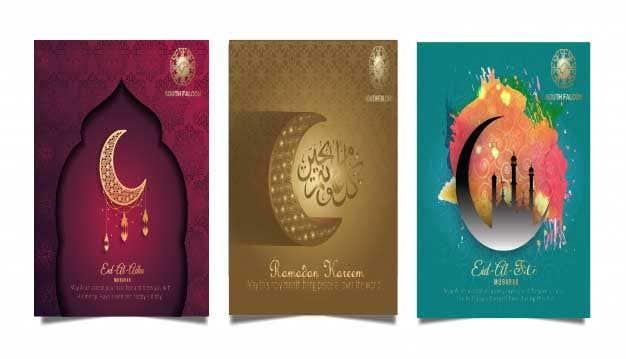 Bài tham dự cuộc thi #                                        111                                      cho                                         Ramadan, Eid al-Fitr, and Eid al-Adha cards