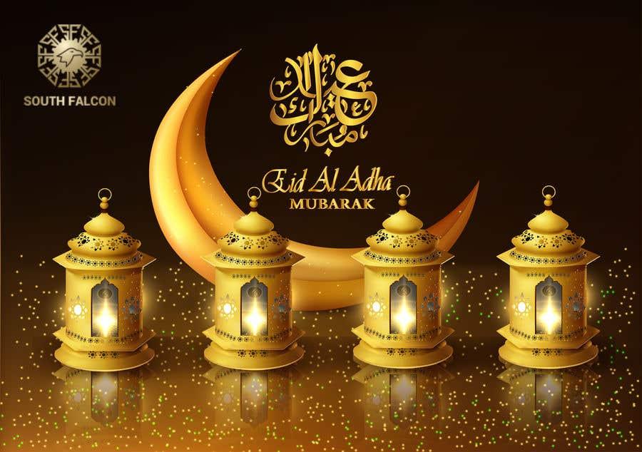 Bài tham dự cuộc thi #                                        28                                      cho                                         Ramadan, Eid al-Fitr, and Eid al-Adha cards