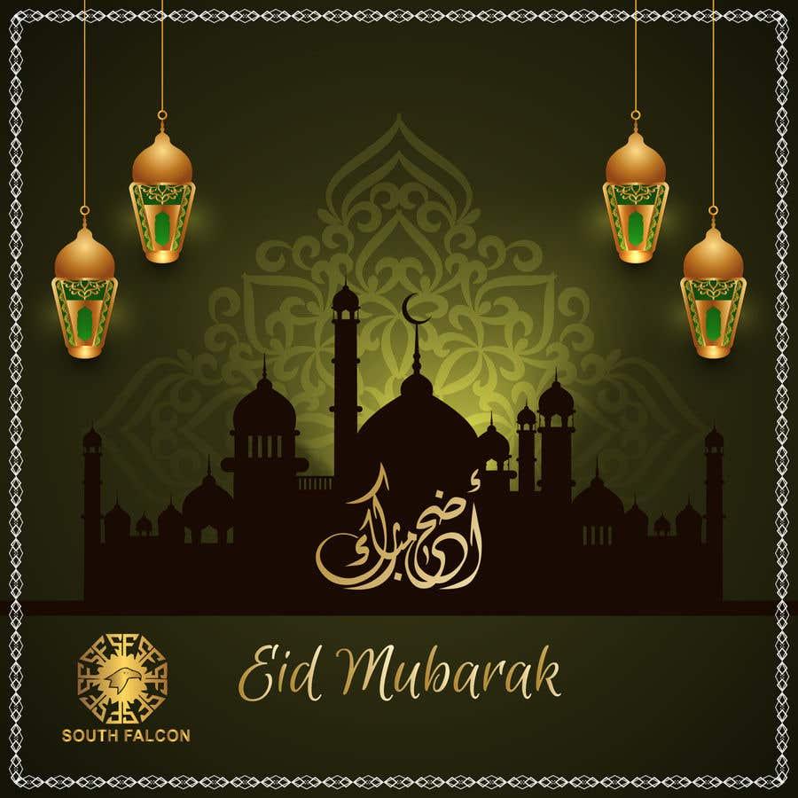 Bài tham dự cuộc thi #                                        87                                      cho                                         Ramadan, Eid al-Fitr, and Eid al-Adha cards