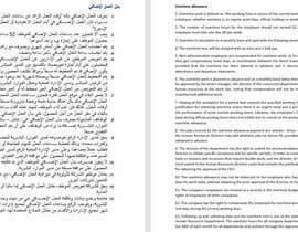 mkabcd2020 tarafından Translation from Arabic To English için no 11