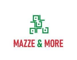 #204 для Logo design  - 12/04/2021 10:23 EDT от paulall