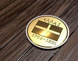 memoovgm tarafından Make coins 3D için no 10