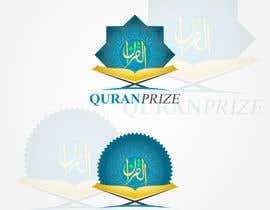 #34 for Design an Arabic Logo for  QURAN PRIZE af HamDES
