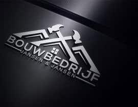 #149 para Make a logo por ra3311288