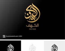 #206 untuk Design Logo oleh Faruki69