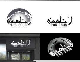 #183 untuk Design Logo oleh MiliArtist