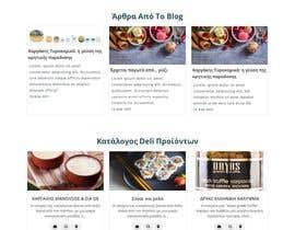 #19 para Create a layout in Bootstrap 4 under Cartzilla Theme por MdRifatMondol