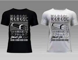 #16 cho Streetwear Fashion Clothing Designs Needed bởi zahid4u143