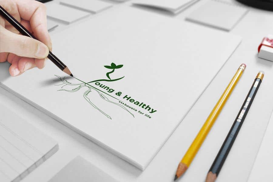Bài tham dự cuộc thi #                                        147                                      cho                                         Logo design