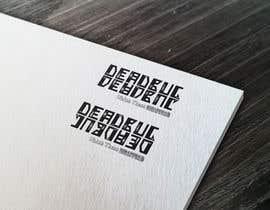 alanakhlak tarafından Design an Ambigram Logo and catchphrase için no 83