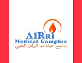 #723 for Medical Logo Required by nurehasib2020