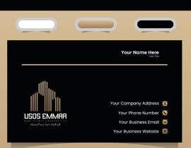 #20 для Usos Emmar Real Estate Corporation branding project от designermahfuz
