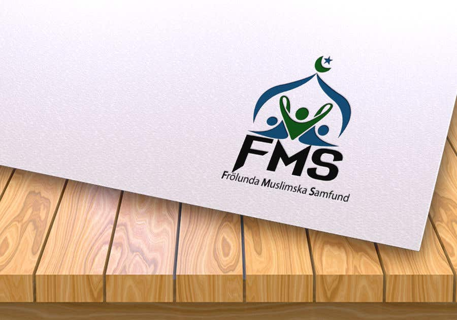 Contest Entry #                                        138                                      for                                         Make a logo for a Mosque organization