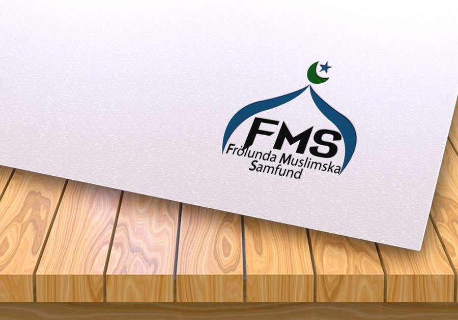Contest Entry #                                        144                                      for                                         Make a logo for a Mosque organization