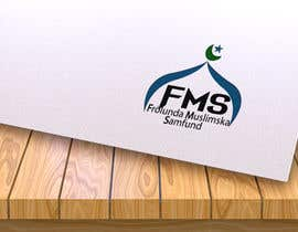 #144 for Make a logo for a Mosque organization by kirangondal