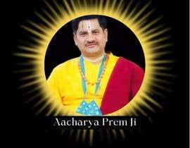 #21 для Design a logo for Spiritual Guru от Sanchit1603