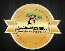 #77 for İstanbul natural oil - 07/05/2021 18:13 EDT af nazmul151