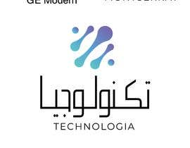 Nro 801 kilpailuun Needed a project that is a professional branding for a technology company - English- Arabic käyttäjältä alaaessam22