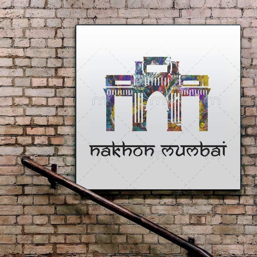 Penyertaan Peraduan #                                        98                                      untuk                                         Make a logo