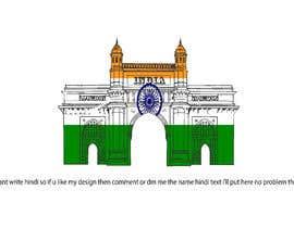 #107 untuk Make a logo oleh ignsakib