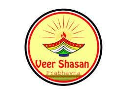 #23 cho Logo for Jain Organisation bởi raiahmedra