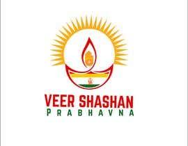 #29 cho Logo for Jain Organisation bởi meddysigns