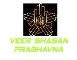 #3 cho Logo for Jain Organisation bởi sameertiware2920