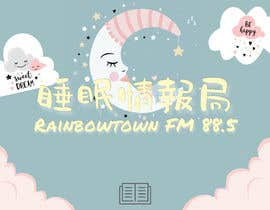 riana28 tarafından Logo or Banner design for a Radio Show için no 46