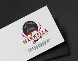 farhanali34538 tarafından Logo design için no 122